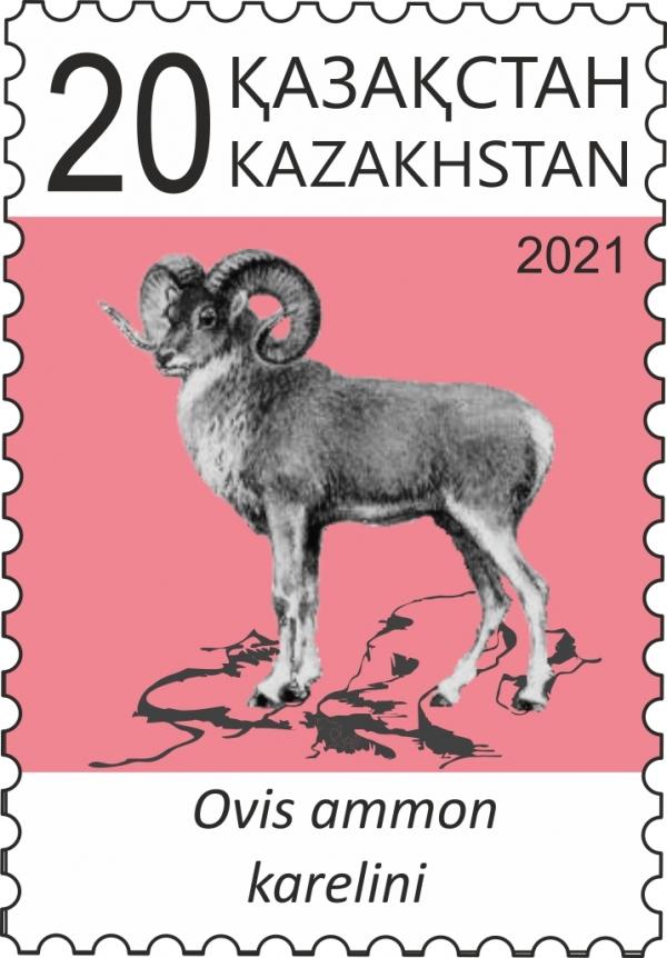 哈萨克斯坦9月24日发行哈萨克斯坦红皮书天山羊邮票